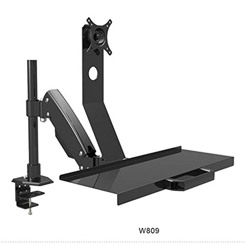 Desktop Mount Full Motion Gas Spring Arm Computer Monitor Holder +Keyboard Holder Mount Stand Sit-Stand Workstation