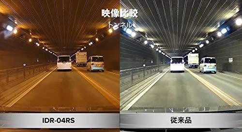 ドライブレコーダー前後カメラSONYセンサーSTARVIS技術CMOS搭載前方370万画像後方200万画像最大500万画像まで4K撮影録画対応WQHDフルHD超高画質WDR機能搭載明暗差を自動補正EMIノイズ対策済みLED信号撮影Gセンサースーパーキャパシタ搭載3型IPS液晶12V/24V車対応IDR-04RS