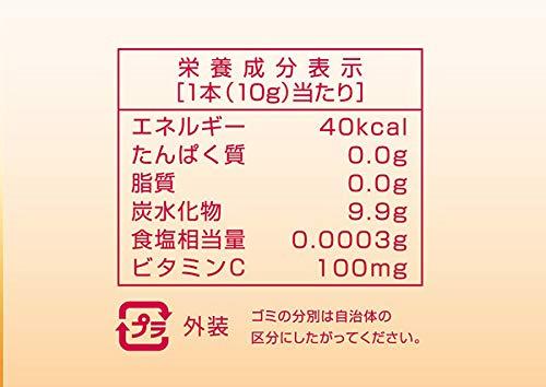 日東紅茶しょうが&ゆず10本入