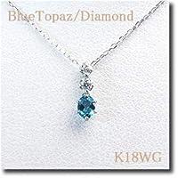 [ダイヤモンドワタナベ] オーバルカットカラーストーン ペンダントネックレス ブルートパーズ ダイヤモンド K18WG(ホワイトゴールド) カラーストーンがダイヤの下で繊細に揺れる アズキチェーン/ /11月誕生石/
