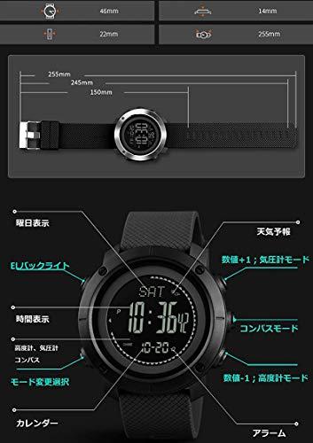 デジタル時計メンズ腕時計デジタルウォッチ高度計付き腕時計防水高度計気圧計コンパス登山天気活動量計万歩計消費カロリーストップウォッチLEDアウトドアスポーツ目覚まし時計日本語説明書ブラック