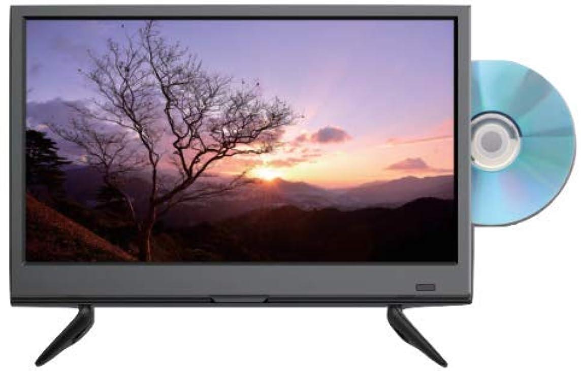 損なう湾限りアグレクション 16インチ 地上デジタル液晶テレビ DVD再生機能付き USB再生 HDMI?PC入力端子搭載 壁掛け対応 地上デジタル液晶 Superb SU-16TV2