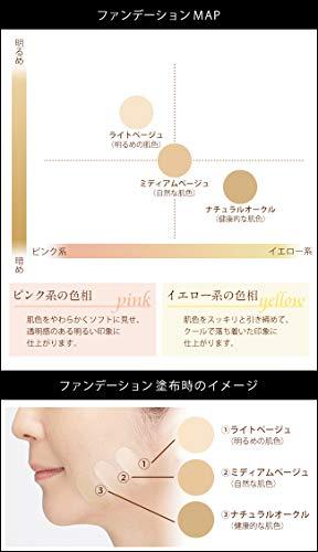 エバーライフ艶肌美人メイク艶クッションコンパクト本品+レフィルセットライトベージュ