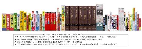 カシオ計算機電子辞書EX-wordXD-N2800(60コンテンツ/小学生モデル/ホワイト)XD-N2800WE