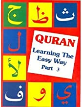 Quran Learning the Easy Way: Pt. 3