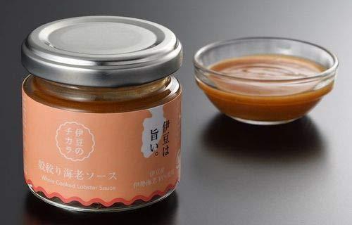 伊豆のチカラ 殻絞り海老ソース