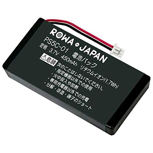 【増量】日本電気対応 NEC対応 PS5C-01 コードレスホン 子機 電話機 充電池 互換 バッテリー【ロワジャパン】