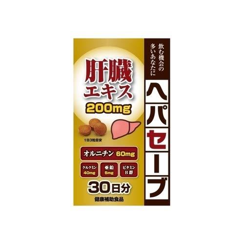 京都栄養化学研究所 ヘパセーブ90粒