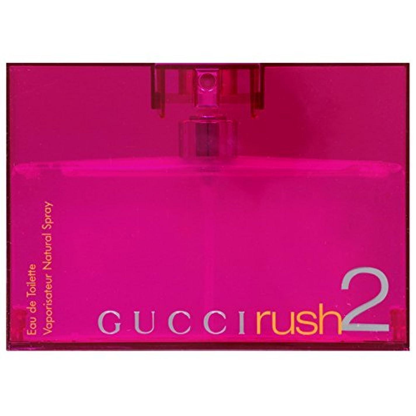 レッスン変換するベッドグッチ ラッシュ2オードトワレスプレーEDT30ml GUCCI RUSH2 EDT