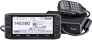 Icom ID-5100A-Deluxe VHF/UHF 2m/70cm, 50w Max Modile Transciver with Mars/Cap Modification for Extended Transmit Frequency Ranges