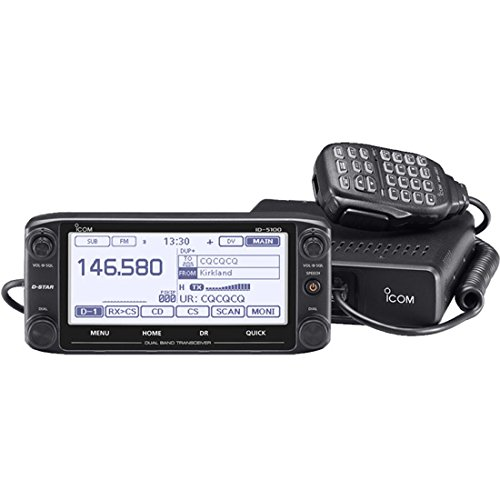 Icom IC-2730A Dual-Band 50W VHF//UHF Mobile HAM Radio with Mars//Cap Mod for Extended Transmit Frequency Ranges