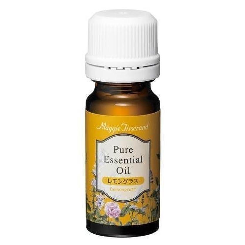 誕生日瞑想的ヒギンズマギーティスランド レモングラス 12ml エッセンシャルオイル