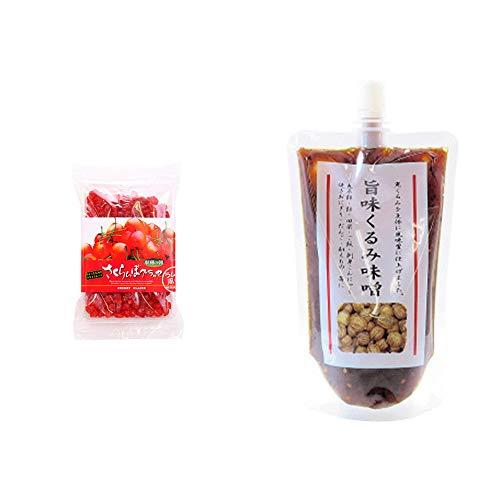 [2点セット] 収穫の朝 さくらんぼグラッセ ラム酒風味(180g)・旨味くるみ味噌(260g)