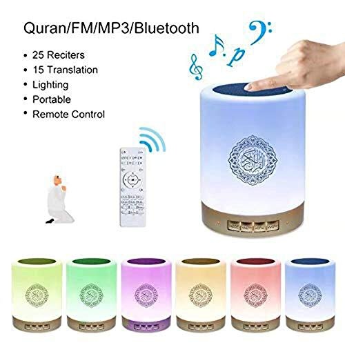 Jtiwoh Quran Touch Lamp Portable Bluetooth quran Speaker Hajj Umrah Muslim Player 8GBFull Recitations of Famous Imams and Quran Translation in Many Languages Including English Arabic Urdu More