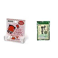 [2点セット] さるぼぼ リップバーム(4g) ・干し野沢菜(100g)