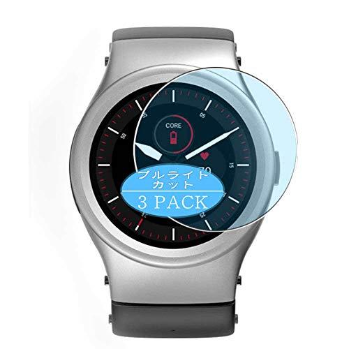 Vaxson 3 Stück Anti Blaulicht Schutzfolie, kompatibel mit Blocks Modular Smartwatch Hybrid Watch, Displayschutzfolie Bildschirmschutz [nicht Panzerglas] Anti Blue Light