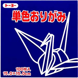 Toyo Origami Paper Single Color - Navy Blue - 15cm, 100 Sheets (1)