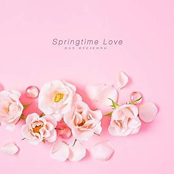 봄날의 사랑