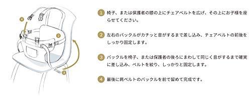 e.x.p.japon(イーエクスピージャポン)チェアベルトヒッコリーベビーと楽しく安心なお食事できるチェアベルト補助ベルト肩ベルトあり約W32×D0.6×H46㎝e-chb01