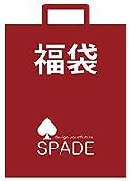 (スペイド) SPADE 【福袋】2021 メンズ ジャケット 10点セット アウター シャツ ボトムス ニット【s492】 M