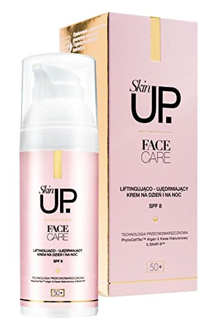 化学副物質Skin UP(スキンアップ) SUフェイスクリームアドバンス 「植物幹細胞エキス+2種のヒアルロン酸+SNAP-8」配合 ベタつかない高保湿クリーム