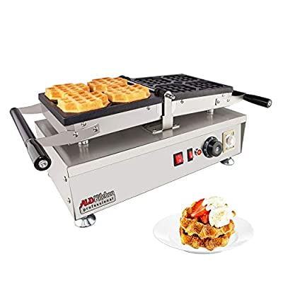 ALDKitchen Belgian Waffle Iron | Swing Type | 4 Pcs | Professional Use | Removable Plates with Nonstick Coating | 110V