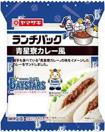 ヤマザキ ランチパック DeNA ベイスターズ 青星寮カレー 風×10個セット 山崎製パン横浜工場製造品
