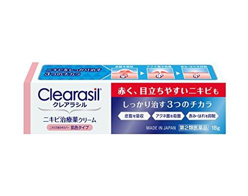 Clearasil(クレアラシル) ニキビ治療薬クリーム【第2類医薬品】