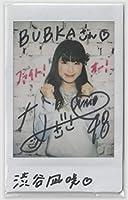 当選品 NMB48 渋谷凪咲 サイン入り ポラ 検 乃木坂46 欅坂46 AKB48 抽プレ 雑誌 懸賞 当たり あいどる