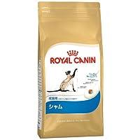 ロイヤルカナン FBN シャム 成猫用 2kg