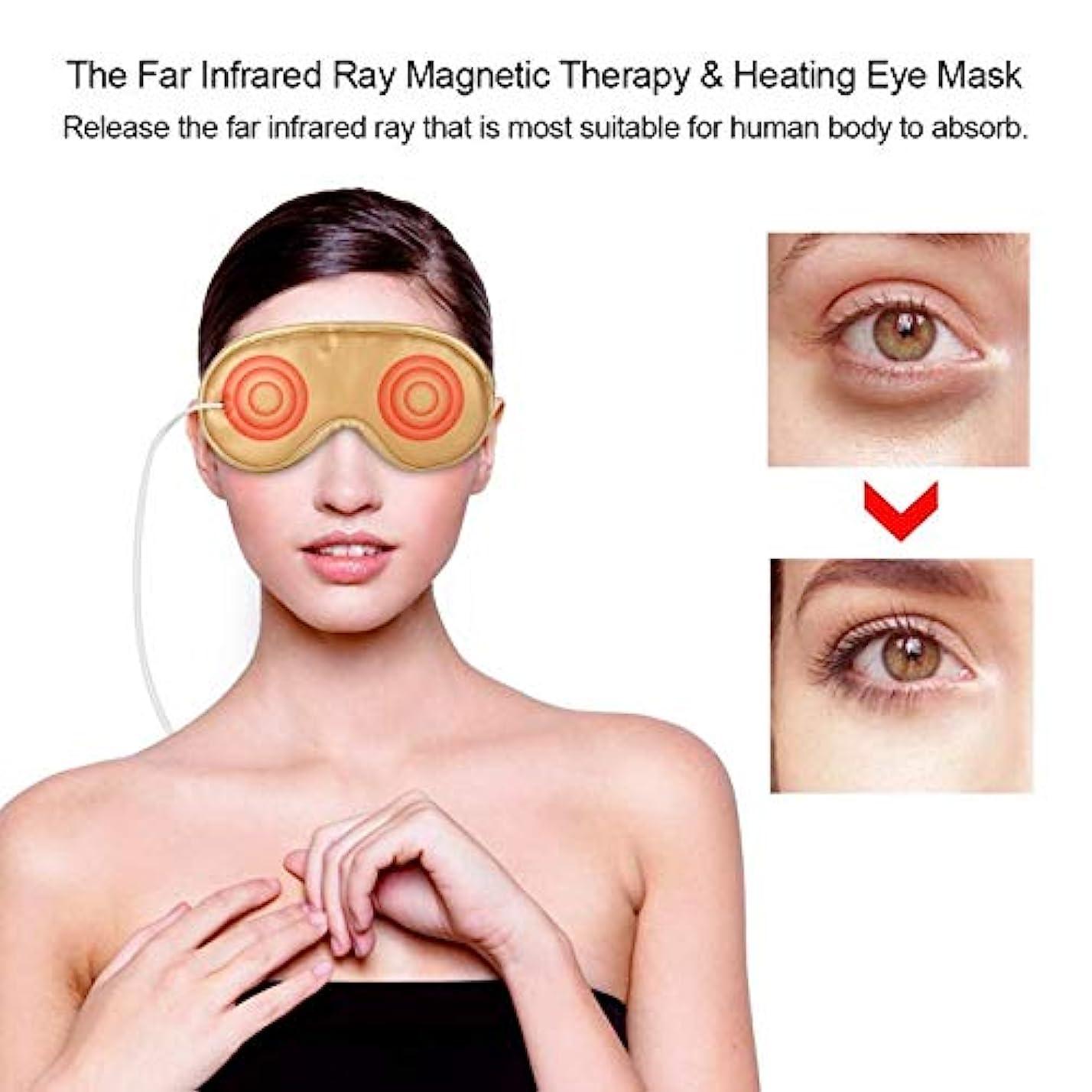 放射性音声学上に注電気アイマッサージャー遠赤外線磁気療法暖房ハーブ香り緩和ダークサークルホームトラベル睡眠アイマスク