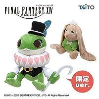全2種セット ファイナルファンタジーXIV SLサイズぬいぐるみマメット・ン・モゥ&マメット・フーア final fantasy online