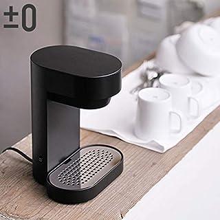 ±0 Coffee Maker 2Cup プラスマイナスゼロ コーヒーメーカー 2カップ [ ブラック/XKC-V110(B) ]