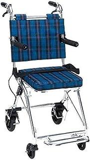 YASE-king ハンドブレーキ、折り畳み式の交通アテンダント車椅子、昇降アームレストとフットレスト高さ調節、体重だけ7.2KG、ブルー推進わーいと車椅子超軽量アルミ製車椅子