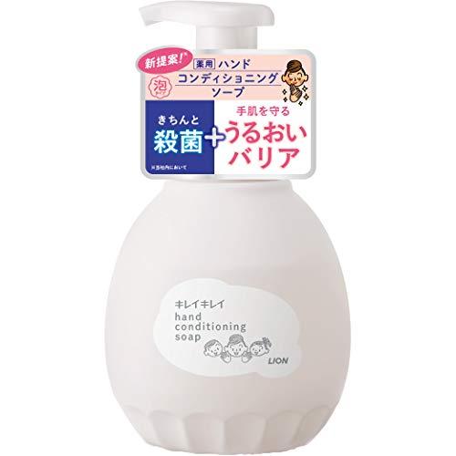 キレイキレイ 【医薬部外品】薬用ハンドコンディショニングソープ 本体 トリートメント せっけんの香り 450ml