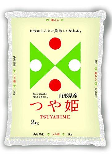【精米】 山形県産 白米 つや姫 2kg 令和2年産