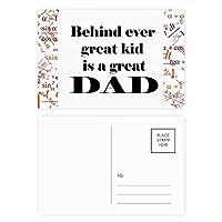 偉大なおとうさんの父の祭の引用の後で 公式ポストカードセットサンクスカード郵送側20個