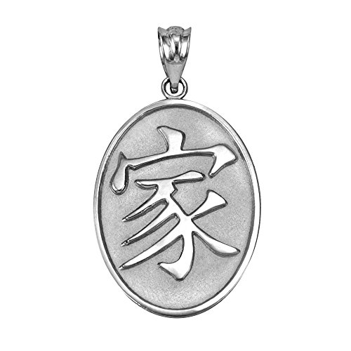 Sterling Silver Chinese Family Symbol Pendant