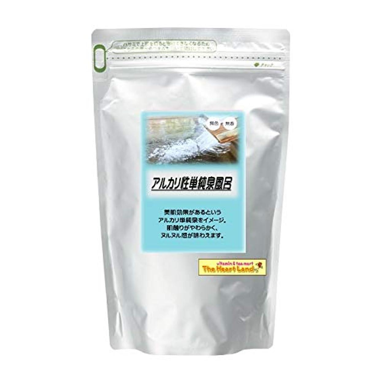 ハンマー発言するテザーアサヒ入浴剤 浴用入浴化粧品 アルカリ性単純泉風呂 300g