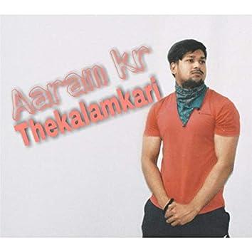 Aaram Kr