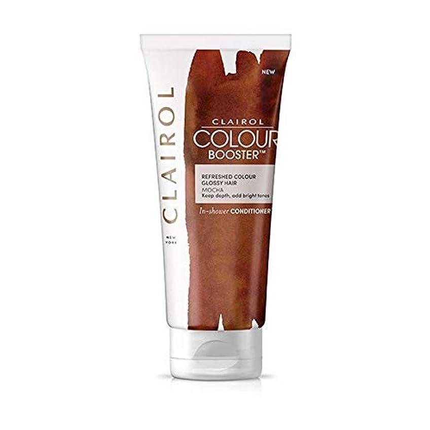 外側インタフェース火山学[Clairol ] クレイロールコンディショナーカラーブースターモカ - Clairol Conditioning Colour Booster Mocha [並行輸入品]
