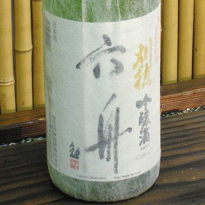 秋田清酒 刈穂 六舟 吟醸 1800ml