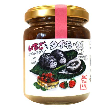 手作りジャム タイモ ココジャム いちご 140g×3瓶 ぎのざジャム工房 ぎのざ名物のいちごと田芋のココナッツミルク