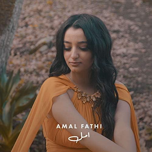Amal fathi