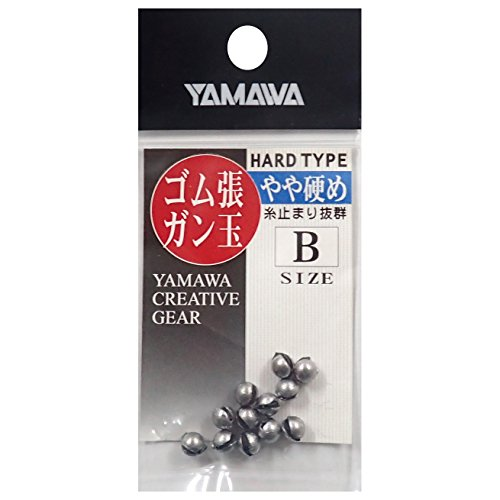 ヤマワ産業(Yamawa Sangyo) ゴム張ガン玉ハードタイプ / B