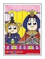 エンスカイ キャラクタースリーブ ポプテピピック 日本(EN-766)