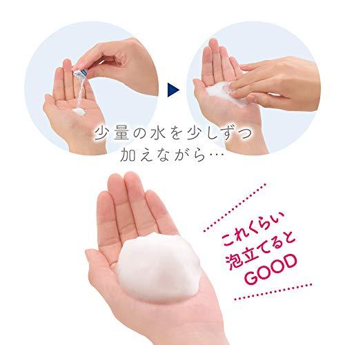 suisai(スイサイ)スイサイビューティクリアパウダーウォッシュN洗顔洗顔パウダー単品0.4g×32個 毛穴黒ずみ汚れ角栓ザラつき古い角質ケア 