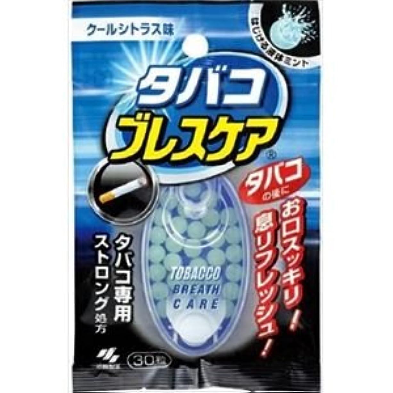 ハウジング裂け目驚(まとめ)小林製薬 タバコブレスケア 30粒 【×6点セット】