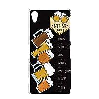 スマホケース ハードケース Xperia Z2 (SO-03F) 用 ビール・ブラック メニュー フェイクデザイン SONY ソニー エクスペリア ゼットツー docomo スマホカバー 携帯ケース 携帯カバー menu_00l_h110@05