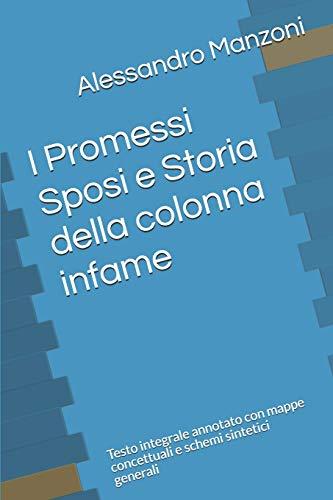 I Promessi Sposi e Storia della colonna infame: Testo integrale annotato con mappe concettuali e schemi sintetici generali